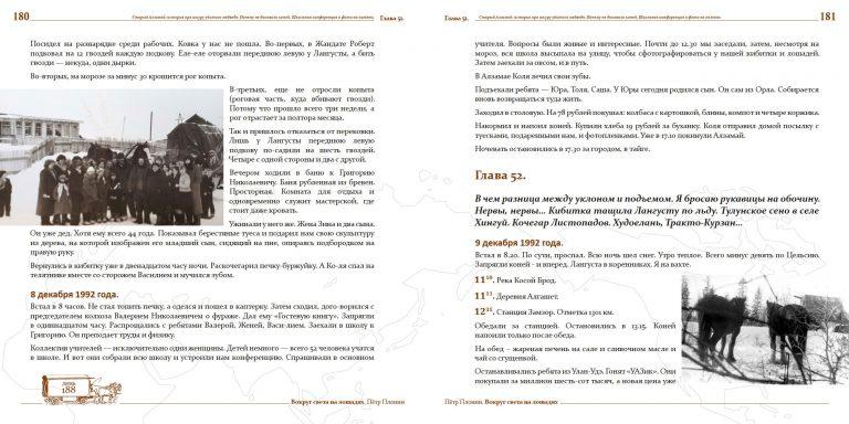 book_1_v1 c180-181_1